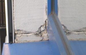 Gutachter Hauskauf, Prüfung Bausubstanz